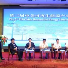 U.S.-China Renewable Energy Industries Forum 2013