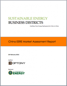 China EERE Market Assessment Report